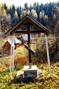 Петухов Лог. Новомучеников и исповедников Церкви Русской, церковь