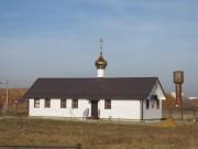 Церковь Спаса Нерукотворного Образа - Рудины - Ступинский городской округ - Московская область