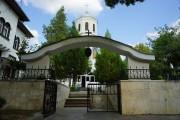 Плевен. Параскевы Сербской, церковь