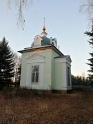 Часовня Пантелеимона Целителя - Рязань - г. Рязань - Рязанская область