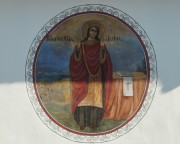 Пловдив. Кириакии Никомидийской, церковь