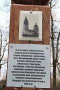 Церковь Георгия Победоносца - Юрьевское - Мышкинский район - Ярославская область