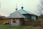 Неизвестная часовня - Мартыново - Мышкинский район - Ярославская область