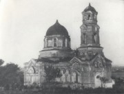 Артёмовка. Неизвестная церковь