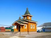 Церковь Владимира равноапостольного - Алексеевка - Борский район - Самарская область