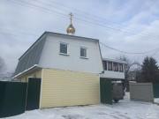 Домовая церковь Покрова Пресвятой Богородицы - Покров - Клинский район - Московская область