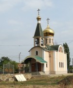 Церковь Матроны Московской - Коблево - Березанский район - Украина, Николаевская область