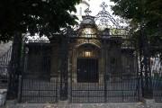 Русе. Троицы Живоначальной, кафедральный собор