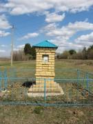 Неизвестная часовня - Ярамор - Волжский район и г. Волжск - Республика Марий Эл