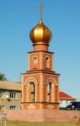 Неизвестная часовня - Малая Каменка - Красноярский район - Самарская область