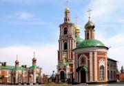 Йошкар-Ола. Александра Невского, часовня