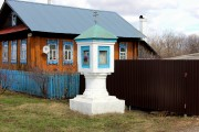 Часовенный столб - Якимово - г. Йошкар-Ола - Республика Марий Эл