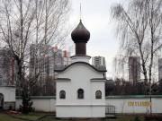 Московский район. Людмилы Чешской, часовня