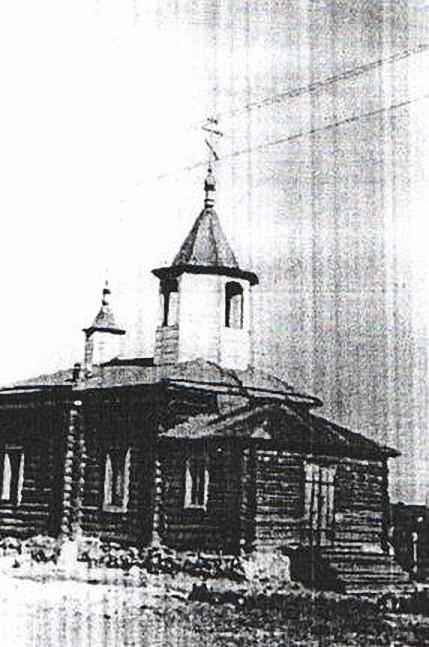 Церковь Воздвижения Креста Господня (старая), Карсы