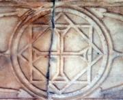 Памуккале (Иераполис). Филиппа Апостола, церковь