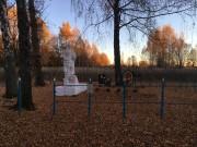 Церковь Димитрия Солунского - Медынцево - Ульяновский район - Калужская область