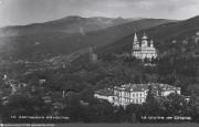 Шипкинский Христорождественский монастырь - Шипка - Старозагорская область - Болгария
