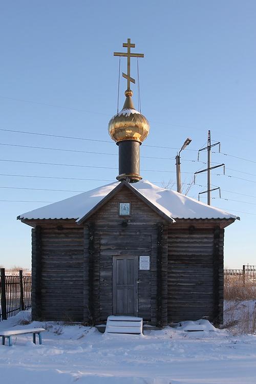 Часовня Троицы Живоначальной на Зайковском кладбище, Курган
