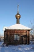 Часовня Троицы Живоначальной на Зайковском кладбище - Курган - г. Курган - Курганская область