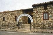 Михаило-Архангельский женский монастырь - Аналиондас - Никосия - Кипр