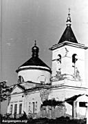 Кипель. Троицы Живоначальной, церковь