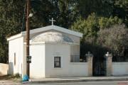 Героскипу. Неизвестная церковь