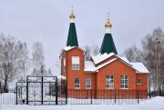 Новоалександровка. Рождества Пресвятой Богородицы, церковь