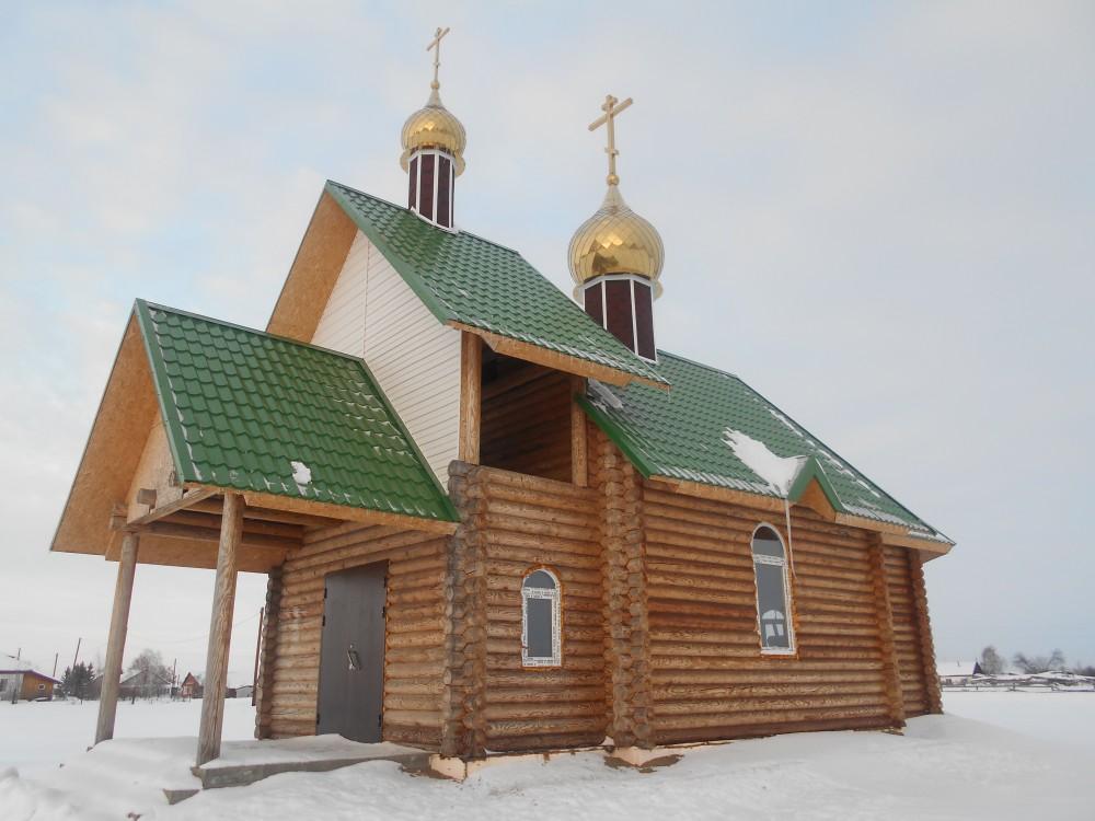 Церковь Трёх Святителей, Шульгин лог