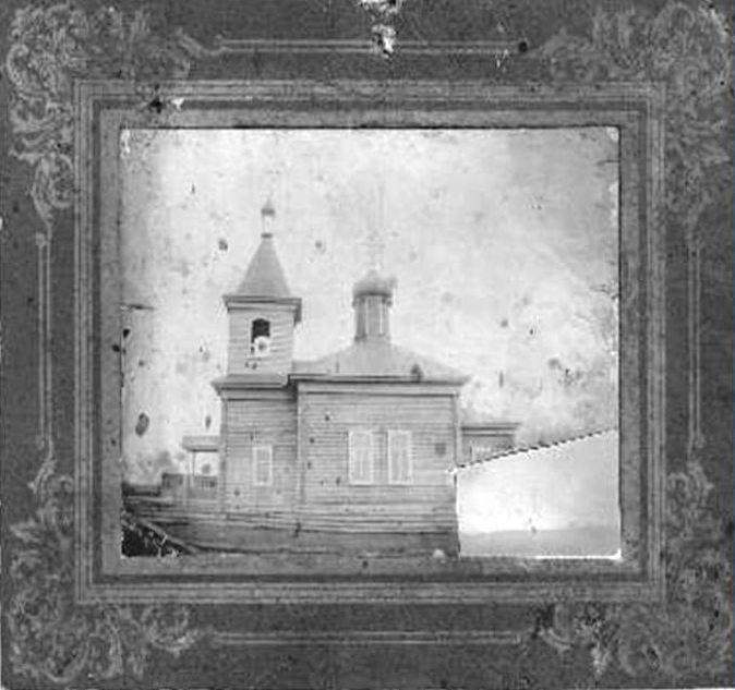 Неизвестная церковь, Усень-Ивановское