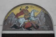 Страсбург. Георгия Победоносца, церковь