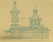 Церковь Троицы Живоначальной в Курганской - Курган - г. Курган - Курганская область