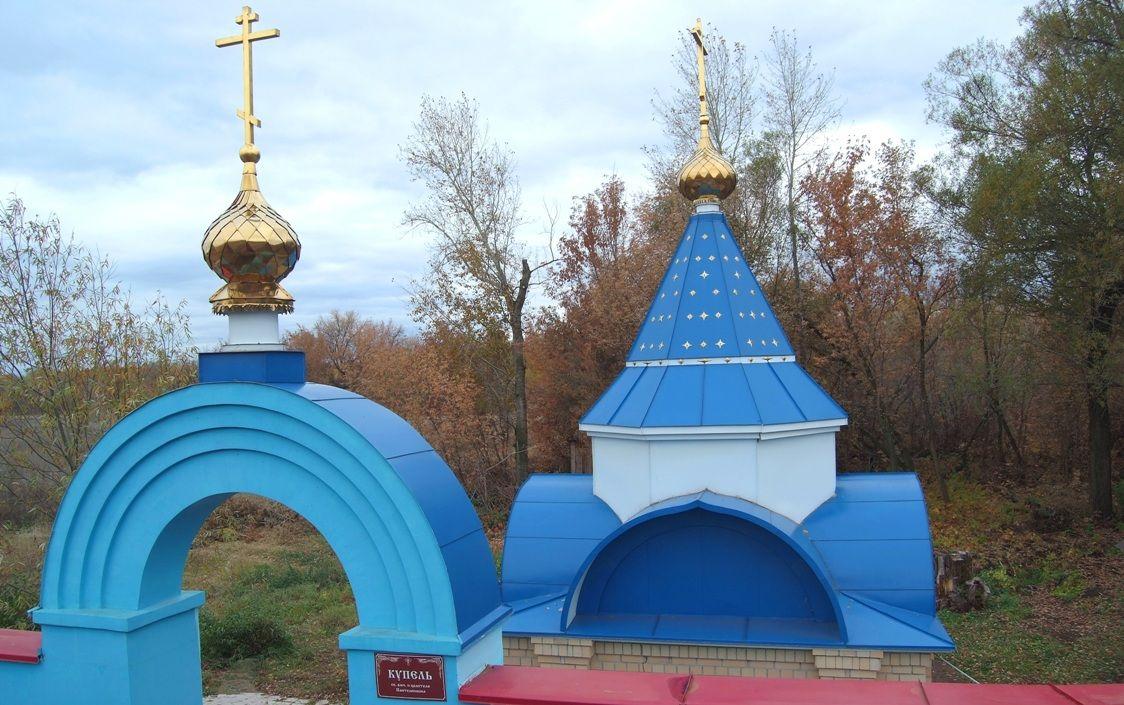 Николаевский мужской монастырь. Часовня Пантелеимона Целителя с купальней, Покровка