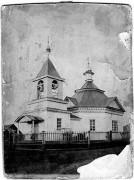 Церковь Илии Пророка (старая) - Новоандреевка - г. Миасс - Челябинская область