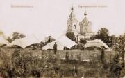 Красноград. Николая Чудотворца, церковь