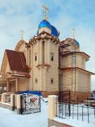 Бушарино. Казанской иконы Божией Матери, церковь