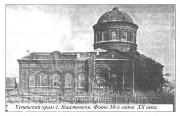 Церковь Успения Пресвятой Богородицы (старая) - Хвастовичи - Хвастовичский район - Калужская область