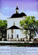 Церковь Параскевы Пятницы (старая) - Кондинское - Шатровский район - Курганская область