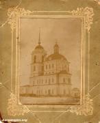 Песчанское. Воздвижения Креста Господня, церковь