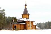 Красный Мост. Михаила Архангела, церковь
