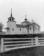 Церковь Воскресения Христова - Кадьяк - Аляска - США