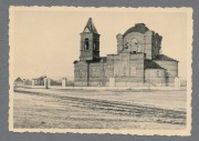 Церковь Иоанна Богослова - Васильевка - Амвросиевский район - Украина, Донецкая область