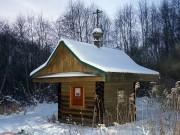 Часовня Новомучеников и исповедников Церкви Русской - Владычня - Лихославльский район - Тверская область