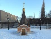 Неизвестная часовня - Москва - Юго-Восточный административный округ (ЮВАО) - г. Москва