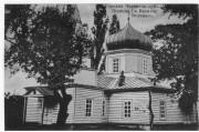 Городня. Василия Великого, церковь