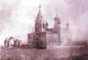 Блюдцы. Николая Чудотворца, церковь