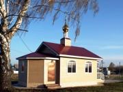 Церковь Троицы Живоначальной - Малые Ерыклы - Нижнекамский район - Республика Татарстан