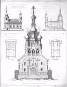 Старожилово. Сергия Радонежского, церковь