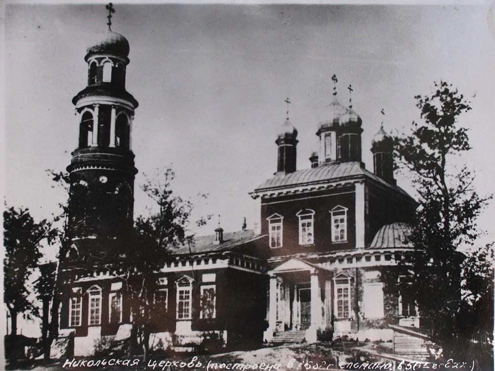 Церковь Николая Чудотворца, Павлово