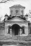 Кривой Рог. Покрова Пресвятой Богородицы (старая), церковь