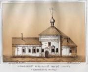 Вязники. Николая Чудотворца (старая), церковь